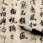 Übersetzen chinesisch-deutsch - x-language